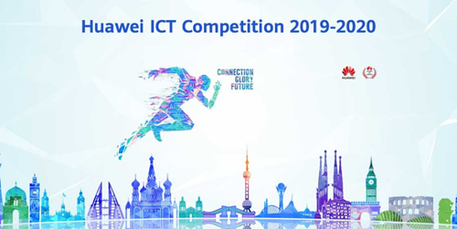affiche Huawei ICT Competition 2020